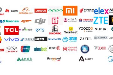 50 marcas chinas globales