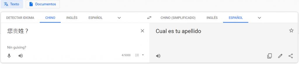 Cómo funciona Google Translate: Prueba de chino a español 1.